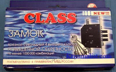 КЛАСС_GS-SM 012Z-015